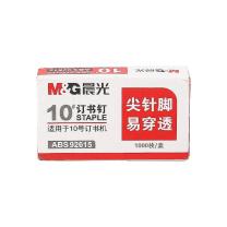 晨光 M&G 订书针 ABS92615 10#  10盒/箱 1000枚/盒