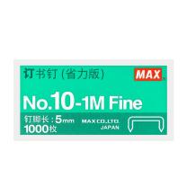 美克司 MAX 统一订书针 NO.10-1M 10#  1000枚/盒 MS90134