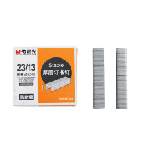 晨光 M&G 23/13厚层订书钉 ABS92626 大号 (银色) 1000枚/盒 5盒/包