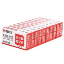 晨光 M&G 统一订书针 ABS92616 #24/6  (合约)