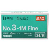 美克司 MAX 普及版订书针 NO.3-1M #24/6  1000枚/盒 MS90146(包装更新 省力版)