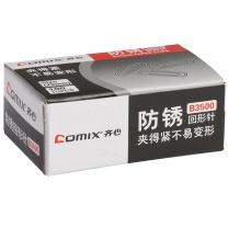 齐心 Comix 防锈回形针 B3500 29mm  100枚/盒