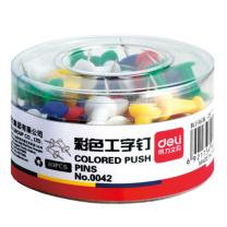得力 deli 彩色工字钉 0042  80枚/筒