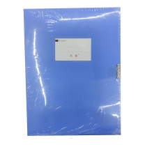 天赐 档案盒 文件盒 资料盒 收纳盒20mm 190