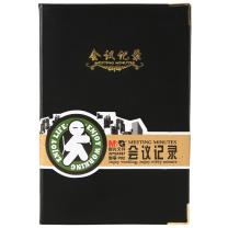 晨光 M&G 会议记录皮本 APYLK487 A5 (黑色) 100页/本