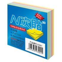 N次贴 Stick 'N 粉彩四色便条纸 33001 76*76mm (黄色、粉红色、蓝色、绿色) 200页/本