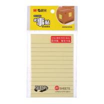 晨光 M&G 横线便利便签条 YS-67 87*126mm/40页 (黄色)