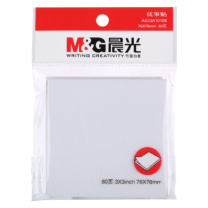 晨光 M&G 80页便利贴 YS-45 76*76mm (白色)