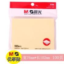 """晨光 M&G 优事贴自粘便条纸 YS-04 AS34A10110 3""""*4"""" 76*102mm (黄色) 100页/本 20本/盒"""