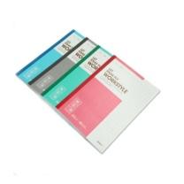 晨光 M&G 无线装订本 APYJQ411 A5 (红色、蓝色、绿色、灰色) 40页/本 10本/封 (颜色随机)