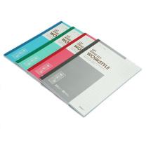 晨光 M&G 无线装订本 APYJX411 A5 (红色、蓝色、绿色、灰色) 100页/本 5本/封 (颜色随机)