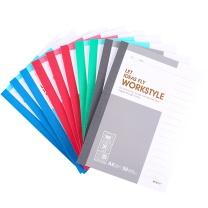晨光 M&G 无线装订本 APYHA411 A6 (红色、蓝色、绿色、灰色) 50页/本 10本/封 (颜色随机)