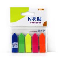N次贴 Stick 'N 箭头 指示标签便条纸 34015 42*12mm*5 (荧光混色) 20页/条 5条/包