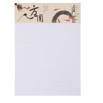 晨光 M&G 双线信稿纸 心灵旅程 APYKF264 16K  20页/本 3本/封