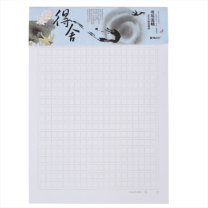 晨光 M&G 文具心灵旅程系列方格信稿纸作文本草稿纸 APYKG262 16K  20张/本 3本/封