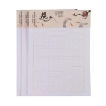 晨光 M&G 米字格信稿纸(心灵旅程2) APYKN827 16K  20页/本 3本/包