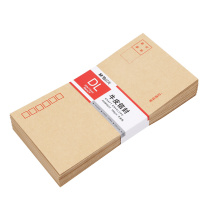 晨光 M&G 信封 AGW98237  晨光(MG)文具5号牛皮纸信封 220*110mm发票袋 邮局标准信封袋工资袋 50个装