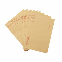 晨光 M&G 信封 AGWN8546  晨光(MG)文具7号C5牛皮纸信封 发票袋 邮局标准信封袋工资袋 10个装