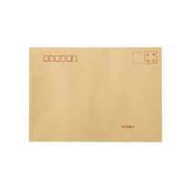 晨光 M&G 牛皮纸信封 7号C5 AGWN8546  10个装