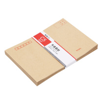晨光 M&G 牛皮纸信封 AGW98238 C5 (黄色) 7号
