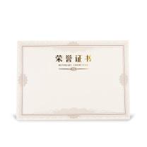 晨光 M&G 荣誉证书内芯 ASC99325 6K (白色) 50张/包