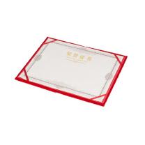 晨光 M&G 荣誉证书 ASCN9514 12K  10本装