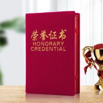 国产 绒面荣誉证书 12K (红色) (含内芯)