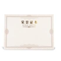 晨光 M&G 荣誉证书内芯 ASC99327 12K (白色) 50张/包