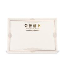 晨光 M&G 荣誉证书内芯 ASC99326 8K (白色) 50张/包