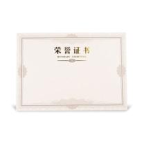 晨光 M&G 荣誉证书内芯 ASC99325 6K  50张/包