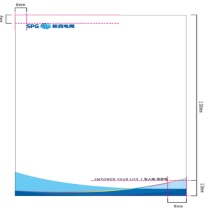 国产定制便签纸 (小) 130*90MM 80G (蓝色) 100页/本 高品质UPM双胶纸 起订量500本