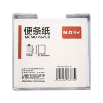 晨光 M&G 文具便签纸 APYGG23K 91*87mm (白色) 300页/盒 单盒装