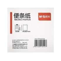 晨光 M&G 文具便签纸 APYGG23KB 91*87mm (白色) 300页 无盒