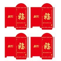国产定制红包袋(利是封) 小 (红色) 5个/包 (不含厦门市)