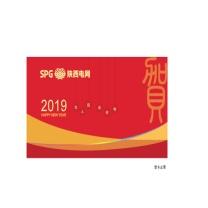 国产定制请柬/贺卡 210mm*110mm 250g (金色) 高品质雅光纸 印金 起订量1000张