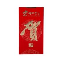 国产 红包 (贺) 90*170mm  6个/包
