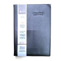 杉友 活页本 MB-12916 28*20cm (黑色) 皮面本 商务记事本笔记本子