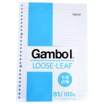 渡边 Gambol 活页纸 LL0101 B5 26孔  100页/包