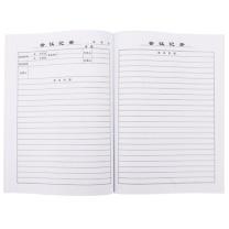 标榜 会议记录本 40页/本