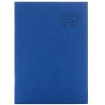 国产日历本 B5 (深蓝色)