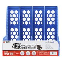 晨光 M&G 蜂窝形四联文件框 ADM95082 (蓝色)