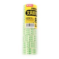 晨光 M&G 透明胶带 AJD97321 18mm*14Y  8卷/筒