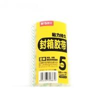 晨光 M&G 普透封箱胶带 AJD97332 60mm*40y  5卷/筒 (单卷售)