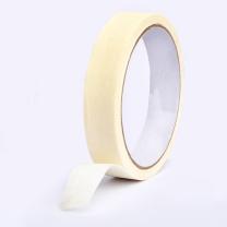 国产美纹纸胶带 3cm*12m