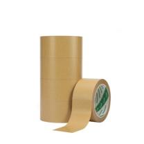 西玛 Simaa 强力水胶带 24*30y (牛皮纸色)