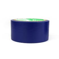 国产 单色警示胶带 48mm*24y (蓝色)