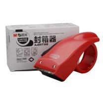 晨光 M&G 简易式封箱器 AJD97368 48mm (红色、蓝色) (颜色随机)