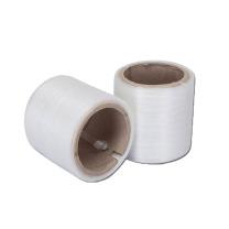 国产塑料捆钞带 12*150*120