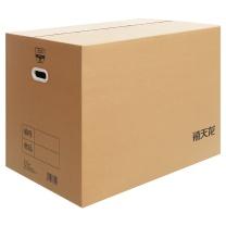 禧天龙 加硬特大号搬家纸箱 带塑料扣手 3个装 X-8848 80*50*60cm