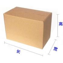 国产加厚纸箱 60CM*40CM*50CM